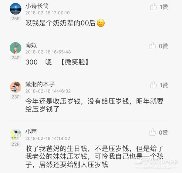 刘昊然、张译…说说贺岁电影你被谁的演技圈粉了?