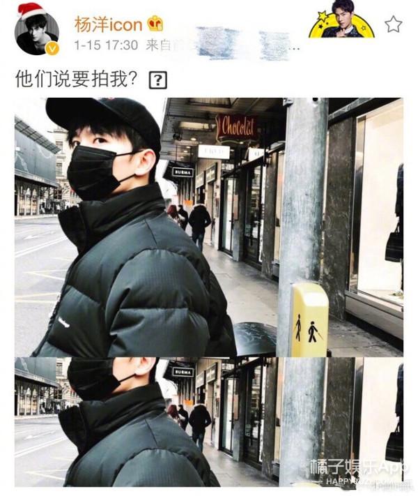小S晒减肥菜单 杨幂方辟谣与唐嫣塑料姐妹花传闻
