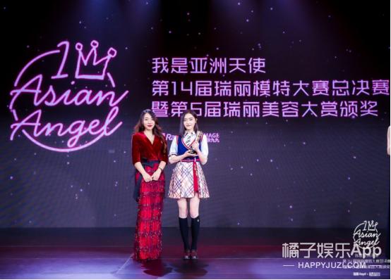 """第14届瑞丽模特大赛华丽收官,最新""""亚洲天使""""揭晓!"""