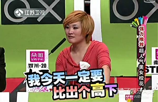 8年前,娜扎在这节目里聊整容,江疏影谈感情...现在停了
