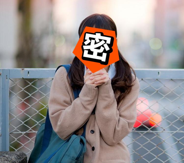 F杯大胸51公分细腰,和王思聪逛街的日本女明星到底是谁?