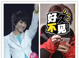 还记得2011届快乐女声季军刘忻吗?她现在长这样啦!