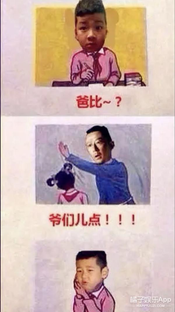 还记得郭涛的儿子小石头吗?长这么大只了?