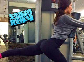在家也能练就翘臀、大长腿,赶快行动起来吧!