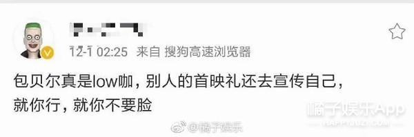 晚报 毛俊杰向海关工作人员道歉 金莎发文为胡歌澄清