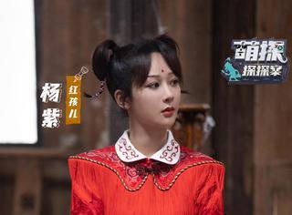 """《萌探探探案》杨紫cos红孩儿,手抡""""风火轮""""保护那英"""