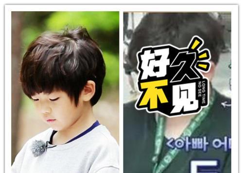还记得韩版《爸爸去哪儿》的成俊吗?他现在变这样了