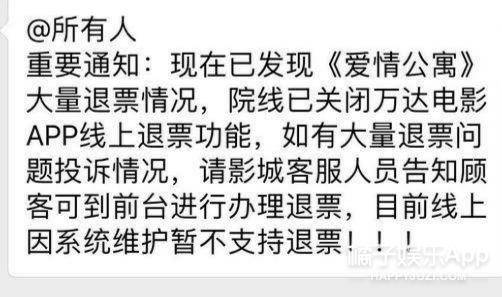 张靓颖受邀成张杰演唱会嘉宾 火箭少女新专辑发布会照常举行