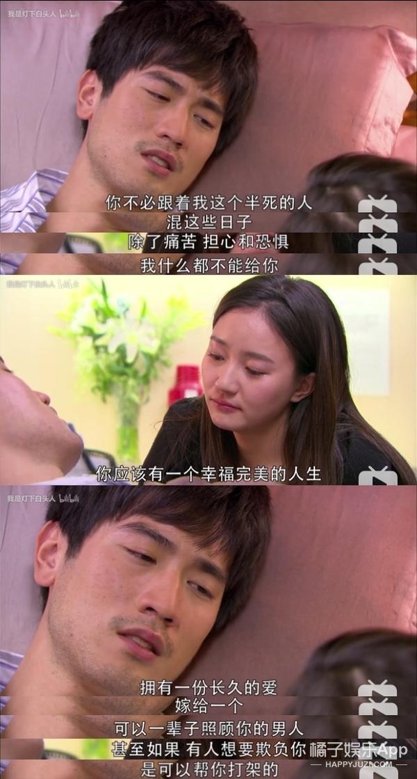 王瀝川、李承鄞、小魚仙倌,我真的無法move on!