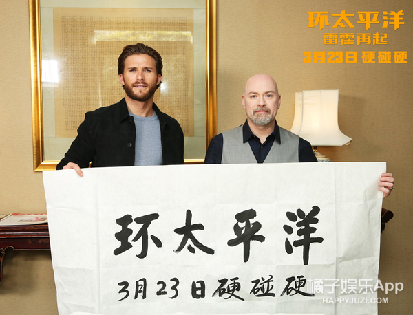 """《环太平洋:雷霆再起》发布会 """"搞事情""""巨型机甲风筝冲天"""