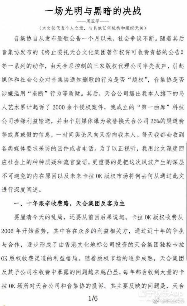 """张一山没演《余罪》第三季 邱泽回应""""渣男说"""""""