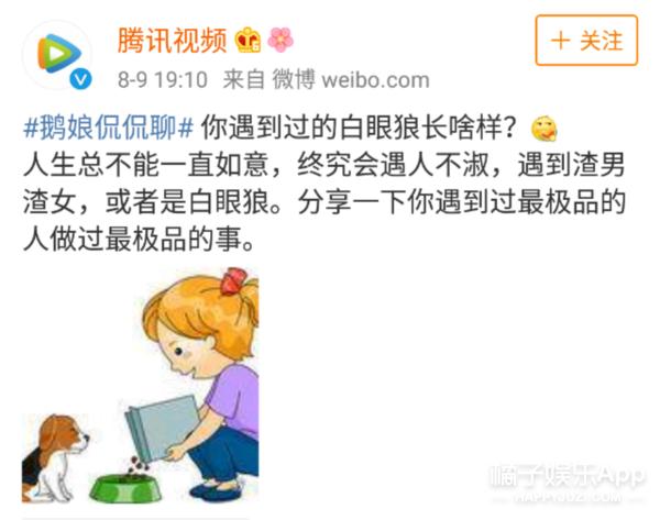 最终还是归队了…这个中国最强女团还值得期待吗?