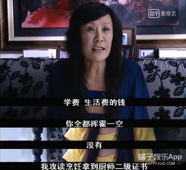 还记得《我的青春谁做主》的李霹雳吗?和谭松韵是好友?