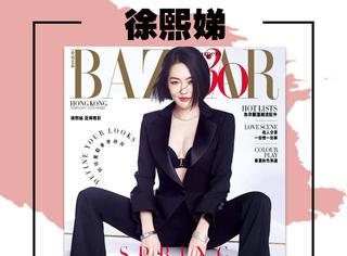 徐熙娣小s的寫真大片來襲,妝容性感又迷人
