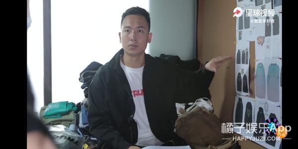 还记得《真正男子汉》的班长王威吗?他现在是潮牌主理人