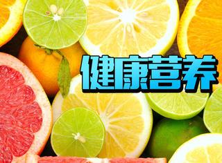 发现水果的隐藏技能,每天都能轻松养生