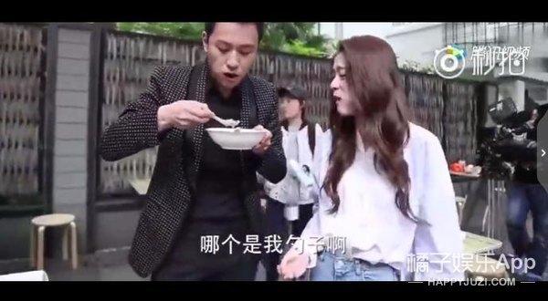 展示吻痕、同喝一碗汤,还点赞暧昧视频,张雪迎这次被嘲冤吗