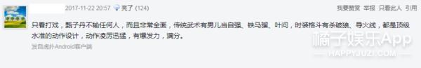 华语功夫明星TOP15,李连杰位列第1,吴京落至倒数第2