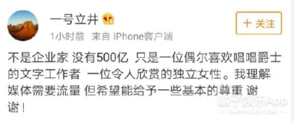 宁泽涛晒照公布恋情 警方不再申请胜利拘捕令