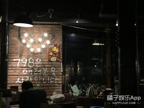 餐厅已经帮你选好,还能偶遇韩国欧巴!万事俱备只差初雪!