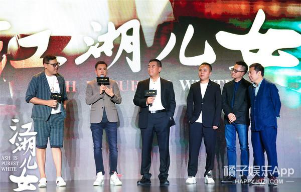 """《江湖儿女》定档921 主创现场豪饮""""五湖四海""""!"""