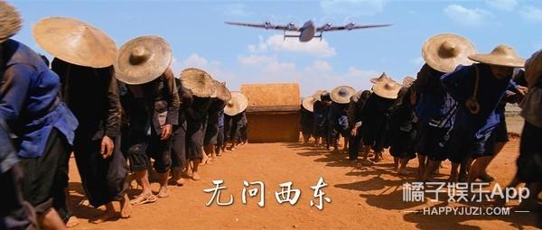 西南联大、泰戈尔访清华,要知道这些梗才能看懂《无问西东》