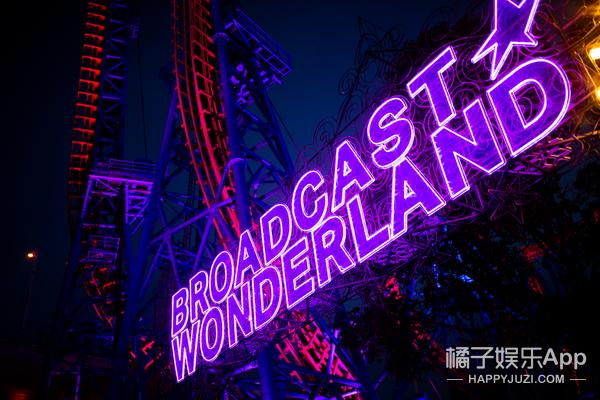 播broadcast品牌升級 摩天輪下開啟星際狂想派對