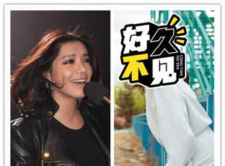 還記得2009快樂女聲冠軍江映蓉嗎?她變化好大呀!