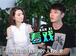 洪欣、张丹峰接受采访:不会换掉经纪人,什么事儿都没有!