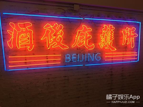 这公司到底是能吃饭的照相馆还是能拍照的餐厅?橘子君也懵了