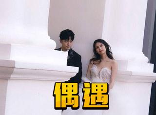 网友偶遇付辛博颖儿拍婚纱照,明星恢复身材这么快的吗!