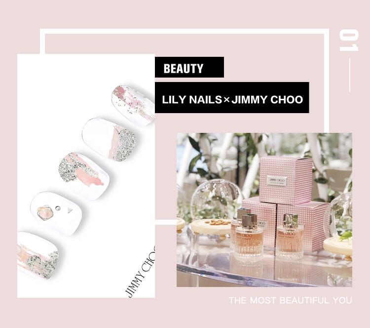 LILY NAILS×JIMMY CHOO的粉色庄园~