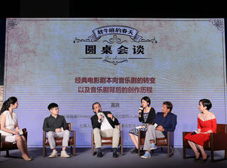 《放牛班的春天》中文版召开发布会 原版电影导演来华助阵