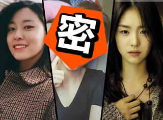 韩国票选发音最烂演员榜,南柱赫上榜,第一名居然是她!