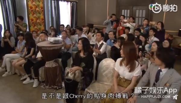 胡歌參加婚禮搶到捧花  BY2參加新節目實力引熱議