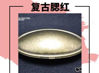 想问一下MAC这块铜镜是干啥用的?