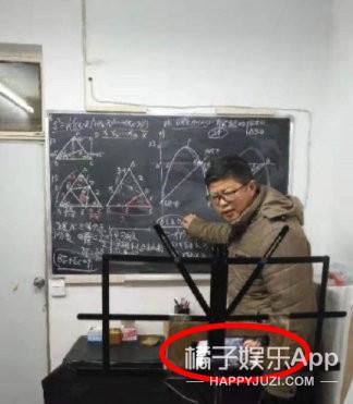 有这种老师谁还逃课啊?