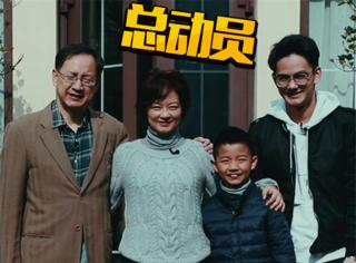 《变形计》开始家庭互换了!然而第一集竟然是喜剧...