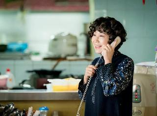豹子女士再次回归荧幕的作品,只播出3集评分就8.5!