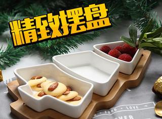 做完饭摆盘不好看?木质餐板让你的食物更精致!