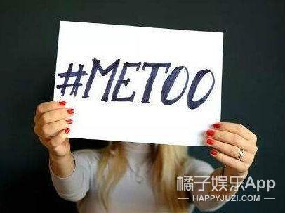 天,韩剧里强行背人、抓手腕、强吻之类的情节要看不到了?