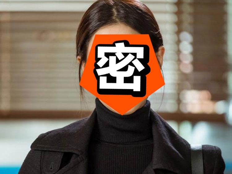 《奶酪陷阱》电影版要上映了,和朴海镇搭档的竟然是她