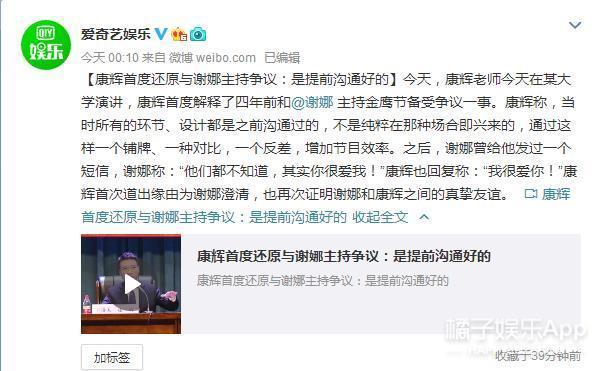 曝赵薇苏有朋王俊凯同上节目 孙俪晒小花给邓超美甲照