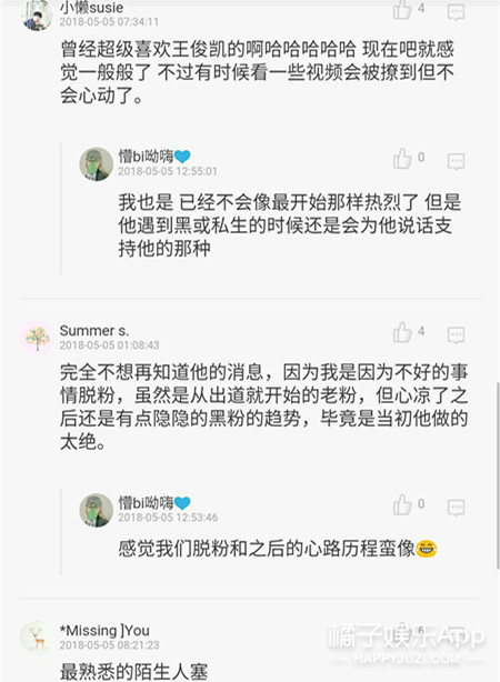 刘涛、王艳、范冰冰,还记得你们小时候的古装女神是谁吗?