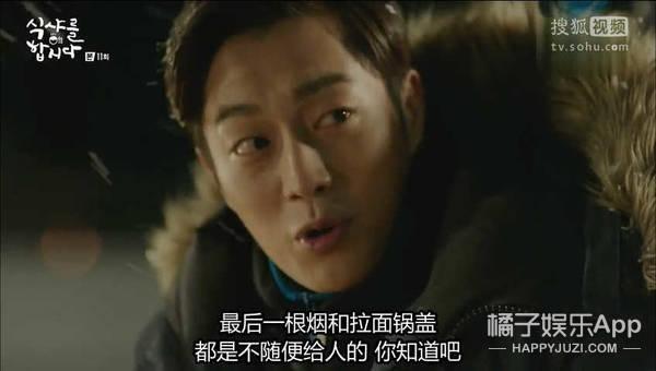 尹斗俊演活了口嫌体正直的冷漠巨星,韩国演技豆又要更新啦!