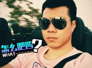 黄奕前夫黄毅清谈何洁离婚案,可是为什么牵扯到了王思聪?