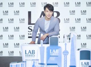 吴尊担任LAB SERIES朗仕首位品牌大使