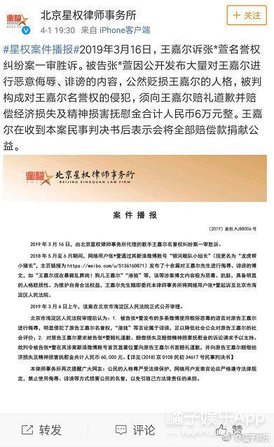 吴千语疑似分手 张嘉倪发文回应争议