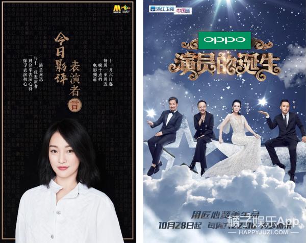 全中国最敬业的演员们,都在这档节目里