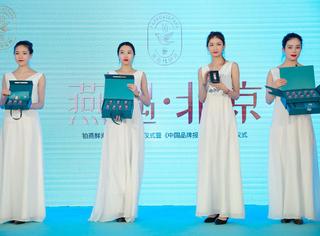 中国传统滋补品行业迎来高科技新兵